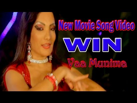New Movie Win 2016 Video Song Vaa Munima | Official Upload 2016