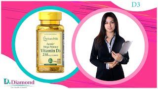 Vitamin D3 10,000 IU 100 Softgels