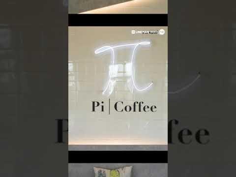 """#กินเป็นเรื่อง วันนี้แค่เห็นร้านก็อยากจะนั่งอยู่ทั้งวันแล้วค่ะ """"Pi Coffee"""" คาเฟ่ขอนแก่นสีขาวสุดมินิมอลที่มาพร้อมสวนสไตล์อังกฤษร่มรื่นมากเวอร์! มีกระจกโดยรอบ แสงธรรมชาติเข้ามาในร้านคือดีมากกก ถ่ายรูปสวยสุด ๆ ทางร้านเสิร์ฟเมนูเบเกอรีโฮมเมด กาแฟพรีเมียม และเครื่องดื่มแสนสวยหลากหลายเมนู นอกจากรสชาติจะดี หน้าจะสวย บรรยากาศร้านนี่ได้คะแนนเต็มค่ะ สายฮอปทุกคนจะต้องเทใจให้หมดหน้าตักแน่นอน! ☕️💖. . เมนูเบเกอรีเขาใช้วัตถุดิบที่ดี ตกแต่งสวยงาม ห้ามพลาด """"Red Velvet"""" จัดเสิร์ฟสวยงามน่ากิน ส่วนรสชาติยอมรับเลยว่าดี ทุกคำคือคุณภาพมาก ๆ ครีมดี เนื้อเค้กแน่น รสหวาน ๆ ตัดกับรสเปรี้ยวของเบอร์รีได้ดี กินคู่กับ """"Black Plum"""" กาแฟเบลนด์พิเศษ ผสมน้ำบ๊วย ได้รสชาติเปรี้ยวหวานกลมกล่อม หรือจะเลือกเป็น """"Dirty"""" ที่เสิร์ฟในแก้วที่อุณหภูมิเย็นจัด เบสด้วย Milk Cream จิบแรกได้รสสัมผัสที่เต็มปากเต็มคำของ Espresso และได้ความละมุนของนมตามมา เทกซ์เจอร์ที่ได้ลิ้มรสคือใช่ ถูกใจมากแม่~ 😘  🍴 : Pi Coffee 📍 : 9319 ซอยเหล่านาดี 10/12 ตำบลในเมือง อำเภอเมืองขอนแก่น (ติดกับโรงแรม L2 Hotel ซอยเหล่านาคี 6) 📞 : โทร 091 862 2560 ⏰ : เปิดตั้งแต่ 09:00 - 17:00 น. (จันทร์-ศุกร์) 09:00 - 18:00 น. (เสาร์-อาทิตย์) 🛵 : สั่ง LINE MAN ได้ที่นี่! 👉🏻 https://bit.ly/3p8csi5 ⭐️ : ดูพิกัด และ รีวิวเพิ่มเติม 👉🏻 https://www.wongnai.com/restaurants/501899aJ"""