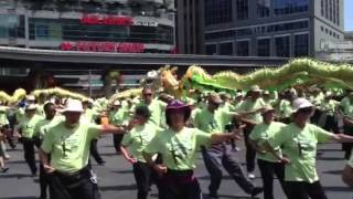 Taoist Tai Chi to the Sounds of Samba: Yonge-Dundas Square in Downtown Toronto