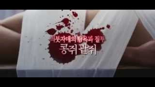 Horror Stories (2012 Asian Movie) Official Trailer