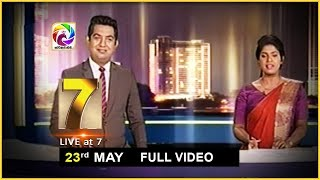 Live at 7 News – 2019.05.23 Thumbnail