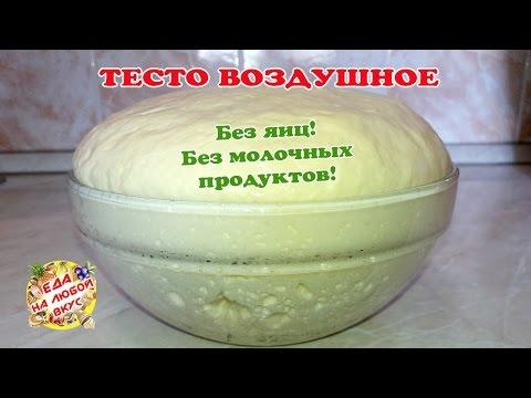 Тесто для пирожков в хлебопечке рецепт приготовления с