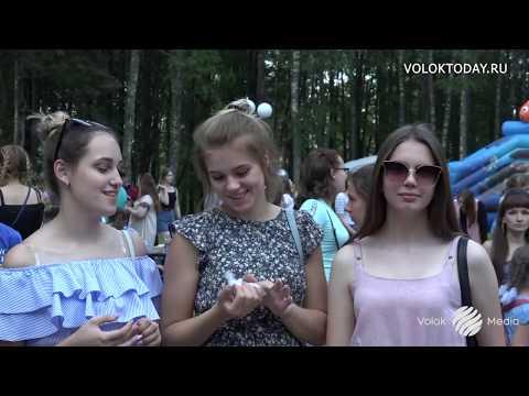 День города Волоколамска и района, праздник 2019