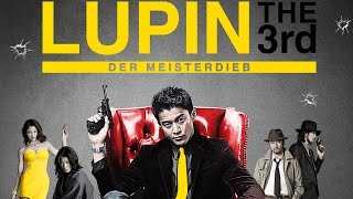 Trailer: Lupin the Third ― Der Meisterdieb [HD] [Deutsch]