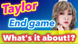 Taylor Swift ft. Ed Sheeran End game テイラー・スウィフトで英語勉強!和訳したら…