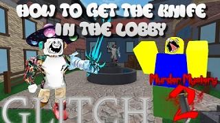 ROBLOX MM2 Assasin Knife In Lobby Glicth?!?