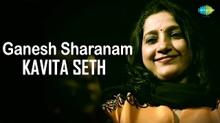 Ganesh sharanam | chants for the soul | ganesh dhun | kavita seth | new ganesh dhun 2014