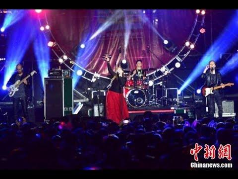 Žalvarinis - Alum lijo live at DJD International Music Festival 2017 (China)