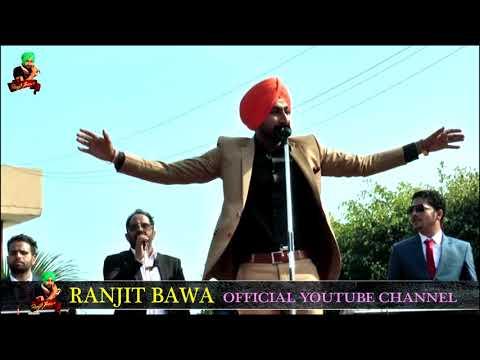 Ranjit Bawa Live Show at Patiala | Full Live Show
