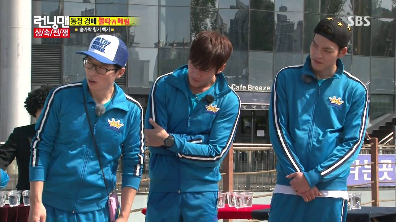 런닝맨 Running man Ep.166 #2(7) - YouTube Running Man Ep 166