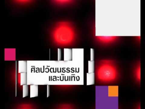 NBT Art Culture and Entertainment Title 2010.avi