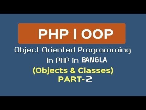PHP Object Oriented Programming OOP concept Tutorial with Example thumbnail