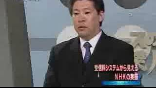 【13年前】立花孝志テレビ初出演  上杉隆【ニュースの深層】に出演 1 2