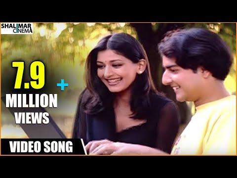 Premikula Roju Telugu Movie    Vaalu Kannuladaana Video Song    Kunal, Sonali Bendre, Rambha