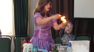 Химическое шоу для праздника