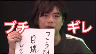 鈴村健一「背景と同化してる」 チャンネル登録はコチラ ➡   https://www...