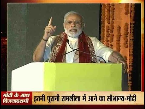 FULL SPEECH: Terrorism is new form of Ravana, says PM Modi at Aishbagh Ramleela ground