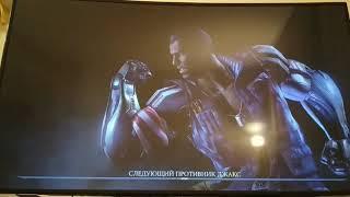 Секретная концовка за Raiden Бог грома кенши додзюцу и баланс в Mortal Kombat XL