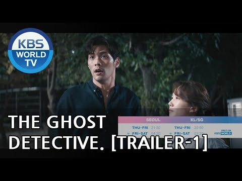 The Ghost Detective | 오늘의 탐정 [Trailer-Ver.1]