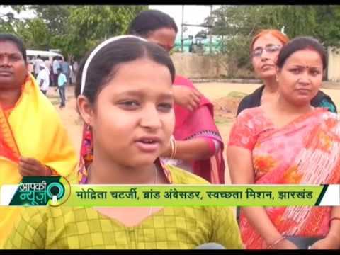 Girl builds eco-friendly toilet with plastic bottles| बच्ची ने स्वच्छ भारत अभियान में दिया योगदान