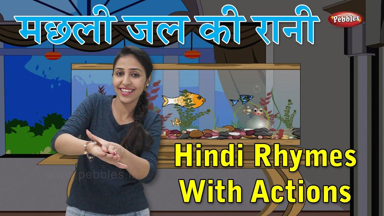 Machli Jal Ki Rani Hai With Actions   Hindi Rhymes For Kids With Actions    Hindi Action Songs
