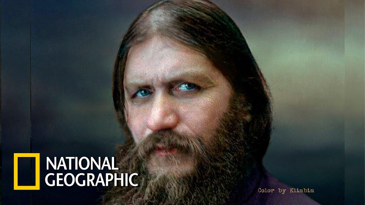 Распутин - Тайны истории (2 серия из 13) | National Geographic
