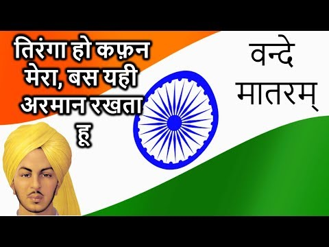 Independence Day Special Heart Touching Thoughts In Hindi - Inspiring Quotes - Shayari In Hindi
