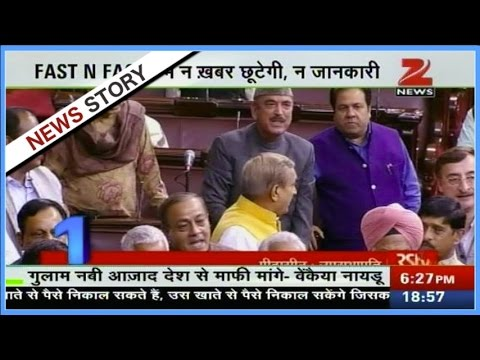Ruckus in Parliament over the controversial statement of Gulam Nabi Azad