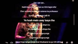 PK Songs | PK - Nanga Punga Dost Lyrics 2014 HD| Shreya Ghoshal
