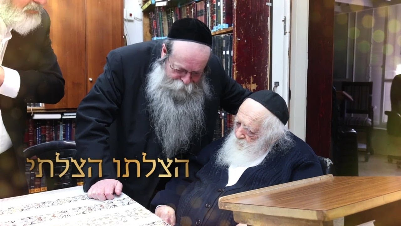 NEW SONG RELEASED In Honor of the Global Campaign to Save Tiferes Tzion/Kiryas Melech