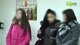 Украинок собирались вывезти в Белгород для работы в сфере секс услуг