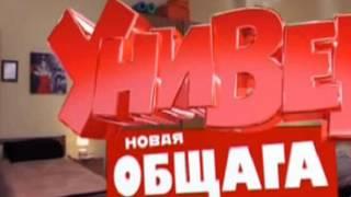 универ 15 серия