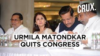 Urmila Matondkar Quits Congress Over 'Petty In-House Politics' | CRUX