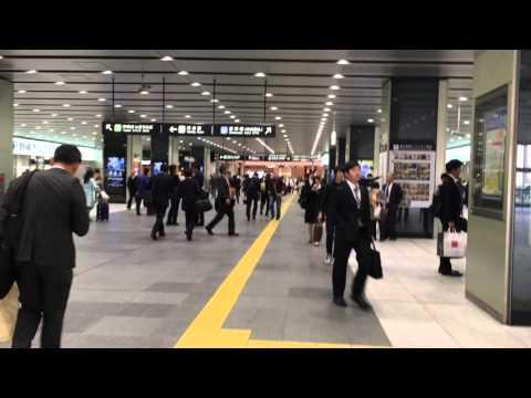 Central Exit of Shin   Osaka Japan