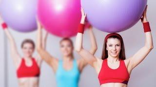 Бодифлекс /Оксисайз с фитболом / Oxycise  with fitball
