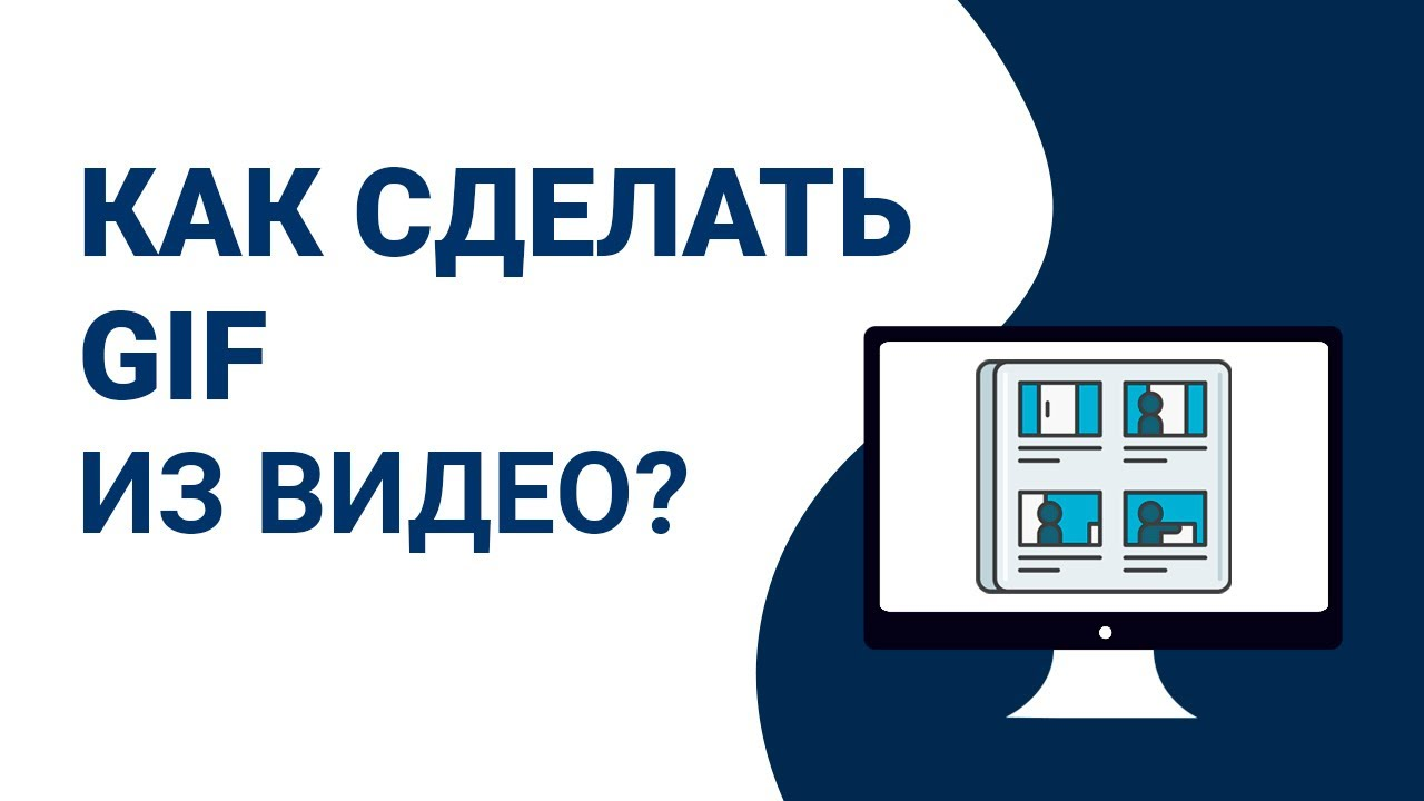 Перевести фото в анимацию онлайн
