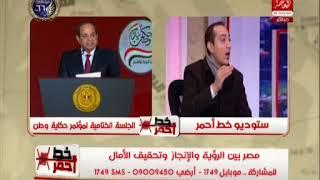 أحد مؤسسي «تمرد» يعلق على علاقة السيسي بالشباب (فيديو)   المصري اليوم