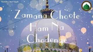 Zamana Chhute, Ham Na Chhodege Dare Garib Nawaz