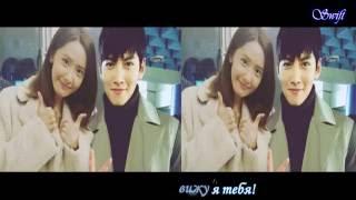DIA  - Leave Alone -   YOONA  & JI CHANG WOOK (рус саб)