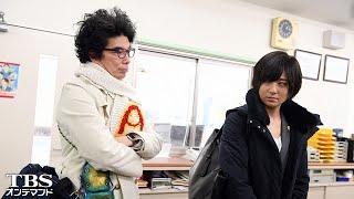 岩村梢(有森也実)が刑事事件の弁護で相談にやってきた。被疑者は梢の夫・...