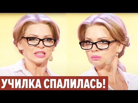 ЛУЧШИЕ ПРИКОЛЫ 2020 - Подборка за НОЯБРЬ - Дизель Шоу 2020   ЮМОР ICTV