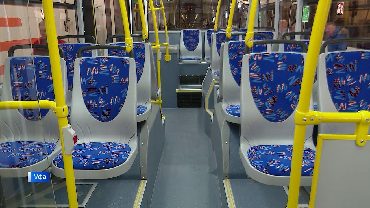 В Уфе запустят троллейбусы, которые могут ездить там, где нет электричества