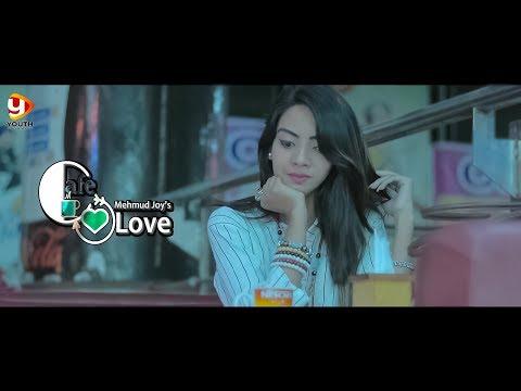 Cafe Love | ক্যাফে লাভ | Valentines Day Short Film 2019 | Bangla Short Film