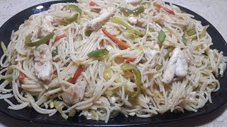 Chicken Chow Mein Recipe - How To Make Chicken Chow Mein - By Cook With Hassan