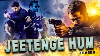 Jeetenge Hum | Upcoming Hollywood Movie Dubbed In Hindi | Dominic Cooper, Gemma Chan