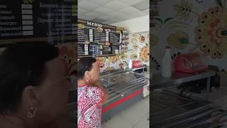 видео гостиничный чек в Уфе