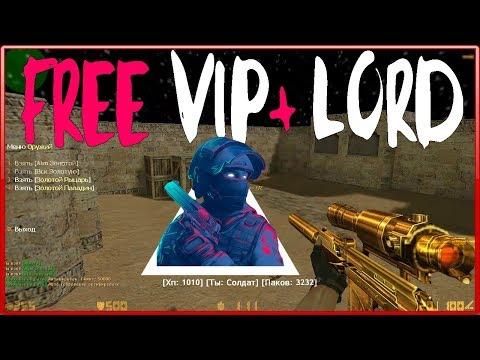 *FREE LORD+VIP*Counter-strike 1.6 JailBreak Тюрьма сервер [БЕСПЛАТНО ПРИВИЛЕГИИ] #306