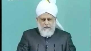 Проповедь Хазрата Мирзы Масрура Ахмада (10-09-10) часть 1
