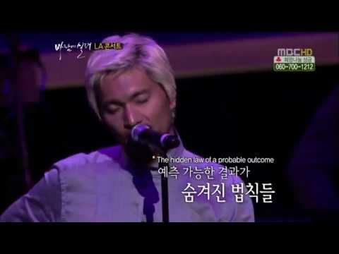 [K-POP] 임재범(Yim Jae Beum) Shape of my heart
